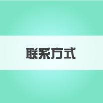 联xi方shi